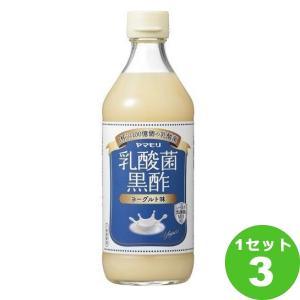 ヤマモリ 乳酸菌黒酢 ヨーグルト味  500ml×3本 イズミックワールド