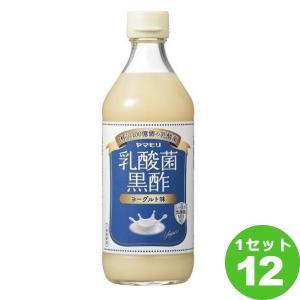 ヤマモリ 乳酸菌黒酢 ヨーグルト味  500ml×12本 イズミックワールド