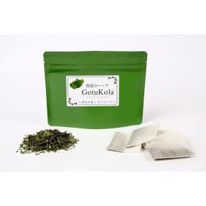 ゴツコーラはアーユルヴェーダで「ブラフミー」と呼ばれ精神を清らにする霊性の高い植物とされています。 ...