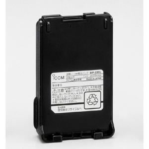 BP-220N  アイコム 特定小電力トランシーバーIC-4810/IC-4800用リチウムイオンバッテリーパック BP220N|izu-tyokkura