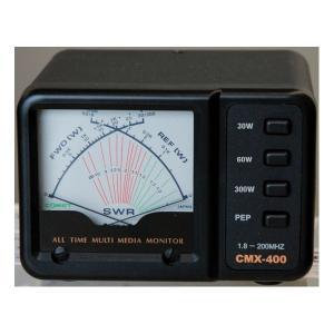 CMX-400 コメット 140〜525MHz SWRパワーメーター CMX400|izu-tyokkura