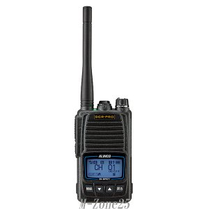 DJ-DPS71KB(大容量バッテリー EBP-99装備) アルインコ デジタル簡易無線 登録局 ハ...