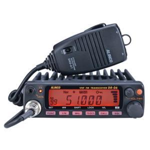 DR-06HX アルインコ  50MHz帯 FMモービル機 50W機 アマチュア無線機 DR06HX izu-tyokkura