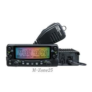 DR-735D アルインコ  144/430MHz帯 同時受信 20W機  アマチュア無線機 DR735D|izu-tyokkura