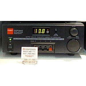 DSP3500 第一電波工業(ダイヤモンド) スイッチング式 直流安定化電源35A DSP-3500|izu-tyokkura