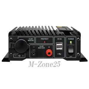 DT-920 アルインコ DC-DCコンバーター(DC24V→DC13.8V) 連続20A/間欠最大22A DT920|izu-tyokkura