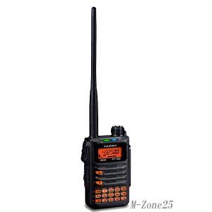 FT-70D(最新版にアップデート済み)八重洲無線  C4FM/FM 144/430MHz デュアルバンドデジタルトランシーバー  アマチュア無線機 YAESU ヤエス FT70D|izu-tyokkura