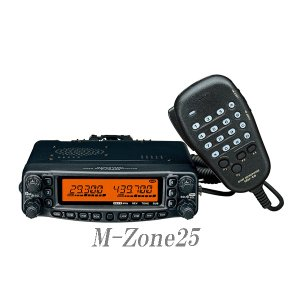 FT-8900H YSK PKG(YSKキットパッケージ) 八重洲無線(旧V.スタンダード) 29/50/144/430MHz帯 ハイパワー YAESU FT8900H