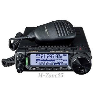 FT-891M 50W機 YAESU HF/50MHz帯 オールモードフィールドギア アマチュア無線機 八重洲無線 ヤエス FT891