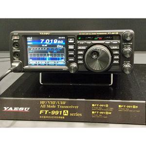 FT-991A(100W/50W)と保護シートSPS-400Dのセット YAESU HF/VHF/UHF(1.8MHz帯〜430MHz帯) オールモード 八重洲無線 ヤエス FT991A|izu-tyokkura