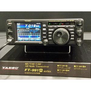 FT-991AS(10W/20W)と保護シートSPS-400Dのセット YAESU HF/VHF/UHF(1.8MHz帯〜430MHz帯 オールモード ヤエス FT991AS(お取り寄せ)|izu-tyokkura