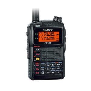 FT1XD エアーバンドスペシャル 八重洲無線(ヤエス) C4FM FDMA 144/430MHz D/Aトランシーバー FT-1XD YAESU|izu-tyokkura