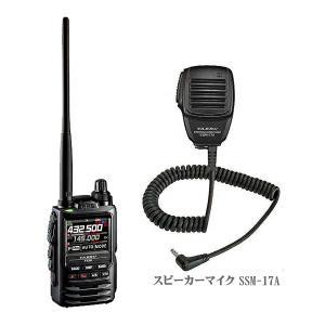 FT3D(Air Band可)とMH-34B4BとSPS-3Dのセット YAESU C4FM FDM...