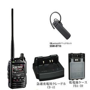 FT3D(Air Band可)とSM-BT10とFBA-39とCD-41とSPS-3Dのセット YA...