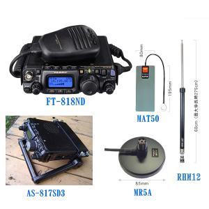 FT-818NDとアサップシステムのチルトスタンドAS-817SD3と7〜430MHz帯のアンテナR...