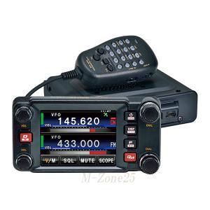 FTM-400XDH ヤエス(YAESU) C4FM FDMA/FM 144/430帯 50W機 アマチュア無線 FTM400XDH|izu-tyokkura