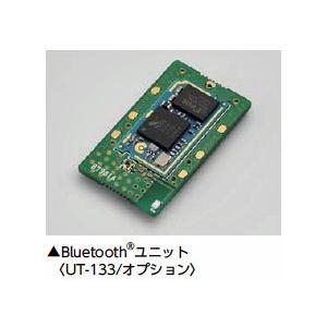IC-2730にコントローラーブラケットMBA-5とモービルブラケットMBF-4をセット アイコム 144/430MHz帯 同時受信20W機 ICOM IC2730(ご予約 9月末入荷予定)|izu-tyokkura|06