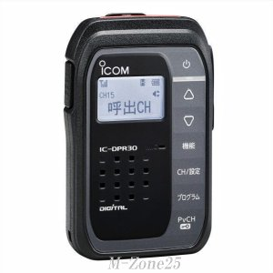 IC-DPR30 アイコム 携帯型 1W デジタルトランシーバー 登録局 ICDPR30|izu-tyokkura
