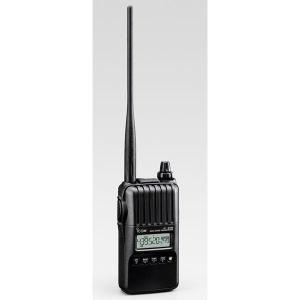 IC-S70 アイコム  144/430MHz デュオバンド FMハンディトランシーバー アマチュア無線機 ICS70|izu-tyokkura