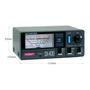SX400 第一電波工業(ダイヤモンド) 140〜525MHz 通過形SWR・パワー計 SX-400|izu-tyokkura