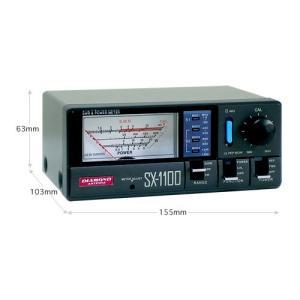 SX1100 第一電波工業(ダイヤモンド) 1.8〜1300MHz 2センサー内蔵 通過形SWR・パワー計 SX-1100|izu-tyokkura