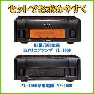 ★YAESU HF/50MHz 1kWリニアアンプ VL-1000とVL-1000用電源 VP-10...