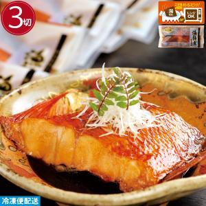 煮魚 金目鯛漁師煮 3切 調理済み 温めるだけ 煮付け 簡単