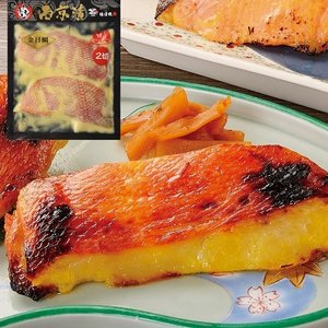 金目鯛西京漬(2切) 漬魚 お得パック