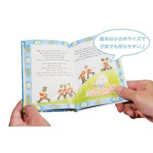 英語教材 マザーグースコレクション|izumi|05