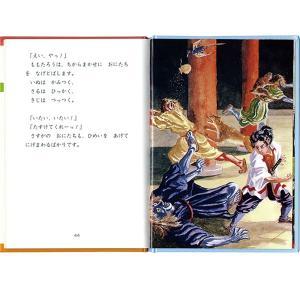知育絵本 改訂新版 せかい童話図書館【3,240円以上のご購入で送料無料!】|izumi|03
