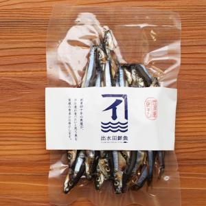 干物 キビナゴの一夜干し 鹿児島産 無添加 熟成乾燥 izumida-sengyo 02