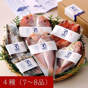 干物セット 創業40年の魚屋が厳選した「季節の一夜干し詰め合わせ」 無添加 熟成乾燥|izumida-sengyo