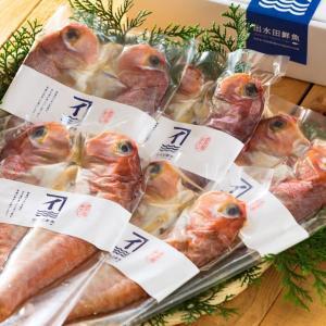 干物セット 創業40年の魚屋が厳選した「甘鯛の干物セット」 無添加 熟成乾燥|izumida-sengyo