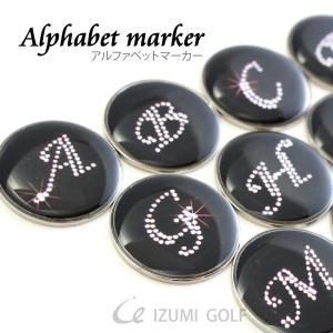 ゴルフ アルファベットマーカー イニシャル  ブラック ゴルフボールマーカーのみ ABCDEFGHIJKMNOPRSTUVWYZ|izumigolf