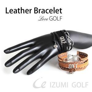 ゴルフチャームブレスレット PUレザー Love GOLF サイズ調整アジャスター付 ブラック・ブラウン|izumigolf