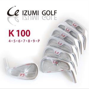 IZUMI GOLF ゴルフクラブヘッド K100 4〜Pw ヘッドのみ 軟鉄鍛造アイアン izumigolf