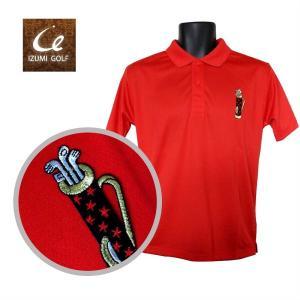 ライトドライポロシャツ 半袖 吸汗&速乾  スターゴルフバッグ  刺繍ワッペン レッド サイズM・L ゴルフ ラウンド|izumigolf