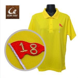 ライトドライポロシャツ 半袖 吸汗&速乾  フラッグ 刺繍ワッペン イエロー サイズM ゴルフ ラウンド|izumigolf
