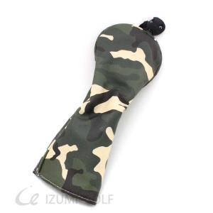 ゴルフ ヘッドカバー フェアウェイウッド用 camouflage カモフラージュ柄 PUレザー ダイヤル式ナンバータグ付|izumigolf