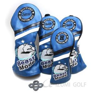 ゴルフ GUIOTE ヘッドカバー 4点セット 野獣 ビースト beast ブルー #1・#3・#5・H ドライバー・フェアウェイウッド・ユーティリティー|izumigolf