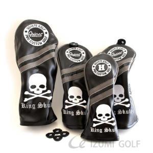 ゴルフ GUIOTE ヘッドカバー 4点セット スカル ブラック #1・#3・#5・H ドライバー・フェアウェイウッド・ユーティリティー|izumigolf