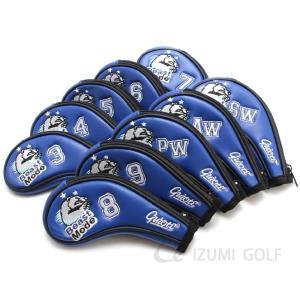 ゴルフ アイアンヘッドカバー ファスナー ジッパータイプ 10点セット 野獣 ビースト ブルー PUレザー GUIOTE izumigolf