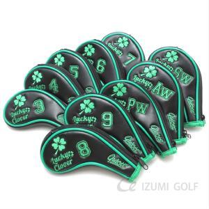 ゴルフ アイアンヘッドカバー ファスナー ジッパータイプ 10点セット クローバー ブラック PUレザー GUIOTE izumigolf