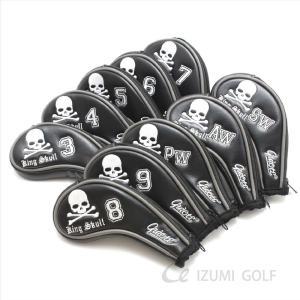 ゴルフ アイアンヘッドカバー ファスナー ジッパータイプ 10点セット スカル ブラック PUレザー GUIOTE|izumigolf