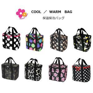 暑い日には冷たいものを、寒い日には暖かいものを入れて  一年中いつでも便利な保温保冷バッグ。  アウ...