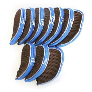 ゴルフ メッシュ アイアン ヘッドカバー ファスナー付 ジッパー 3〜P 10点セット ブラウンメッシュx ブルー|izumigolf
