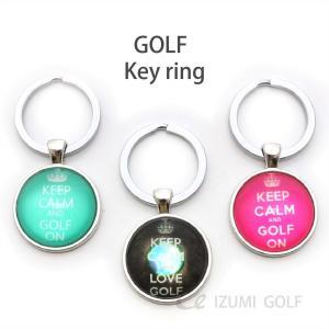 ゴルフ キーホルダー / キーリング ぷっくり ドーム型 グリーン・ブラウン・ピンク KEEP CALM AND GOLF ON ロゴキーホルダー|izumigolf