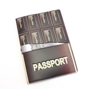 パスポートケース / パスポートカバー チョコレート Chocolate ビニール製 エンボス加工|izumigolf