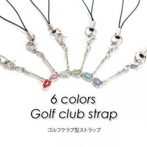 ゴルフクラブストラップ ドライバー ラインストーン6色 レッド・ピンク・クリア・グリーン・ライトブルー・ブルー|izumigolf