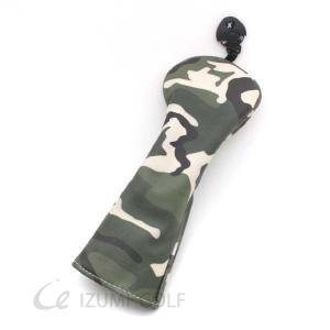 ゴルフ ヘッドカバー ユーティリティ用 camouflage カモフラージュ柄 PUレザー ダイヤル式ナンバータグ付|izumigolf